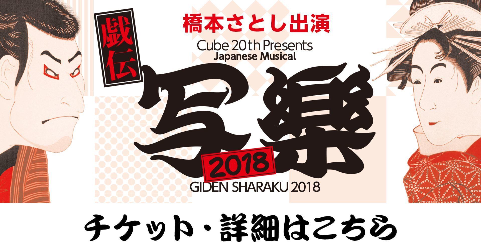 20171011-1-header